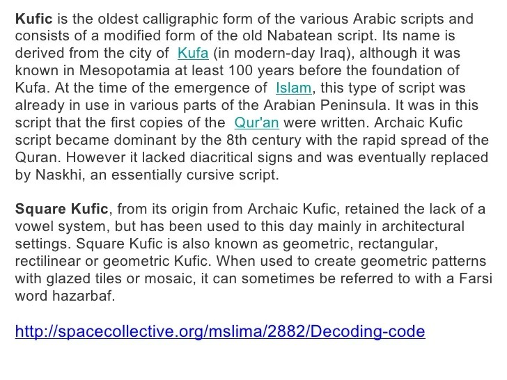 Kufic Is The Oldest Calligraphic