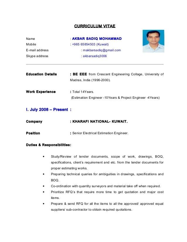 cv estimation engineercurriculum vitae name akbar sadiq