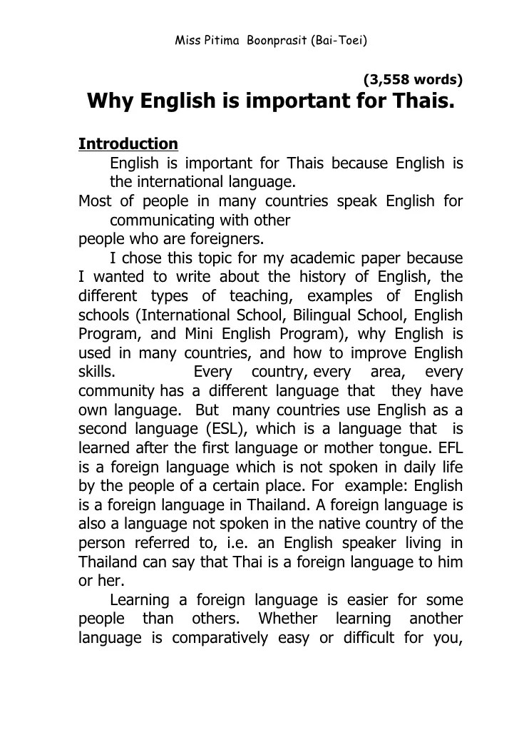 essay about studying english