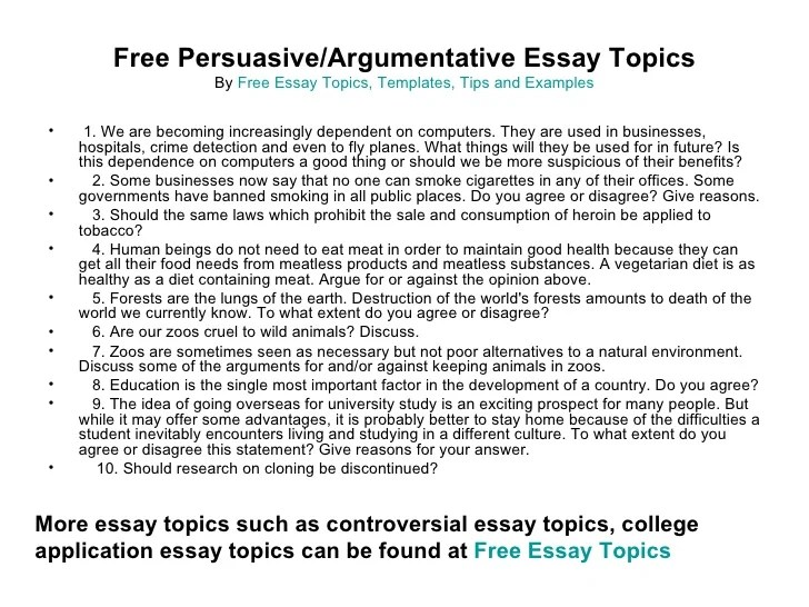 Gmat Writing Template. interpretation essay example. process ...