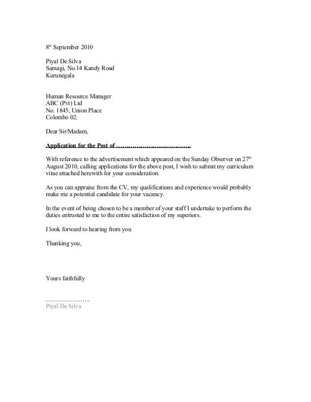 General cv cover letter