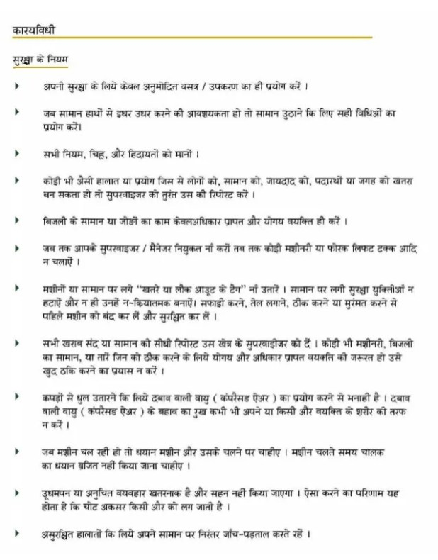 Reflective Essay On English Class Fire Safety Essay In Tamil Creativecard Co Science Fiction Essays also Sample Essay With Thesis Statement Essay On Fire Safety In Hindi  Mistyhamel Computer Science Essays