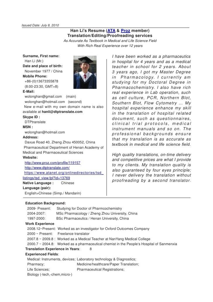 Chinese english translation essay