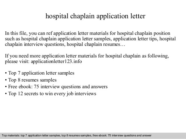 hospice chaplain resume sample resume cover letter examples
