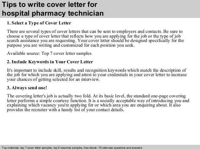 hospital technician cover letter