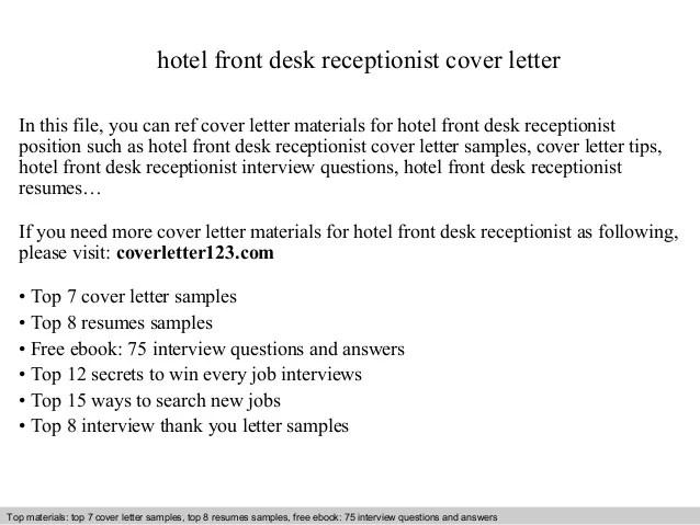 Hotel Front Desk Receptionist Resume Sample. pin hotel front desk ...
