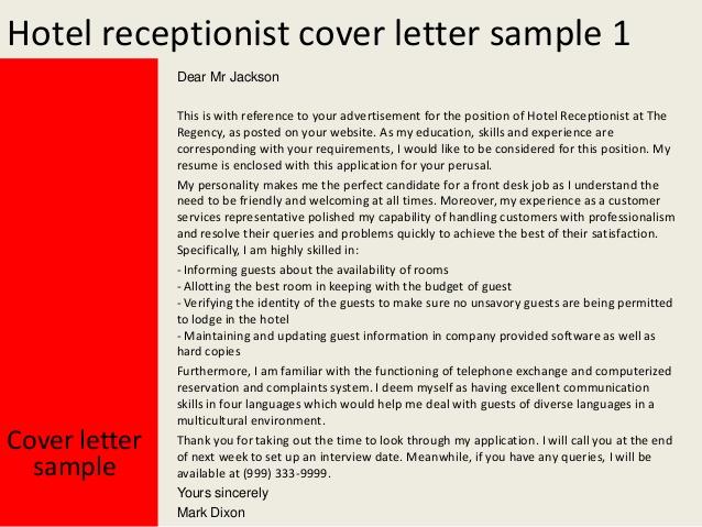 Hotel Front desk receptionist recommendation Letter