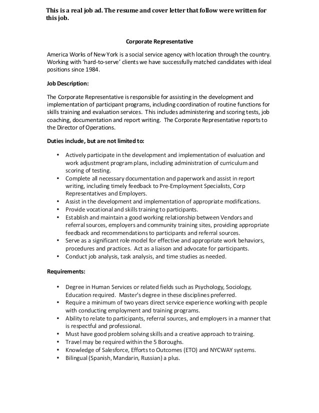 morgan stanley cover letter address zoologist training