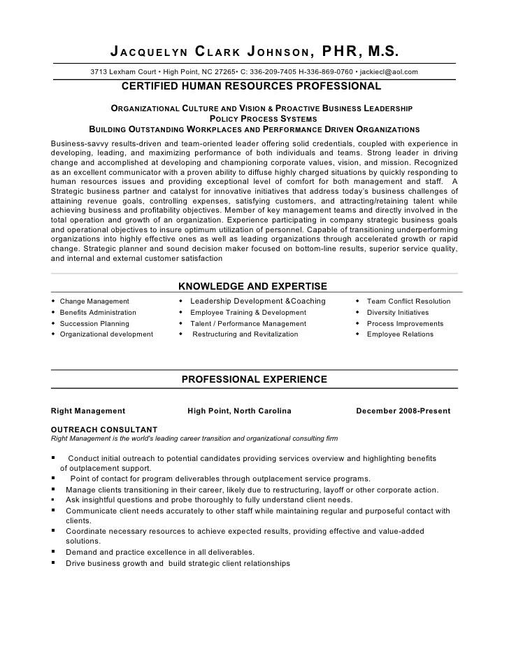 sap talent management resume avanti learning centres pvt ltd