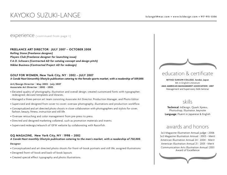 cover sheet resume template http jobresumesample com cover