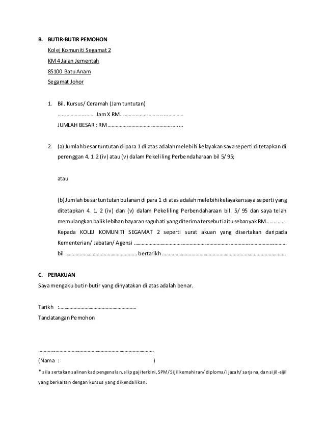 Contoh Surat Tuntutan Gaji Download Kumpulan Gambar