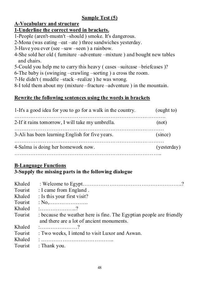 Macmillan 5 Booklet T1