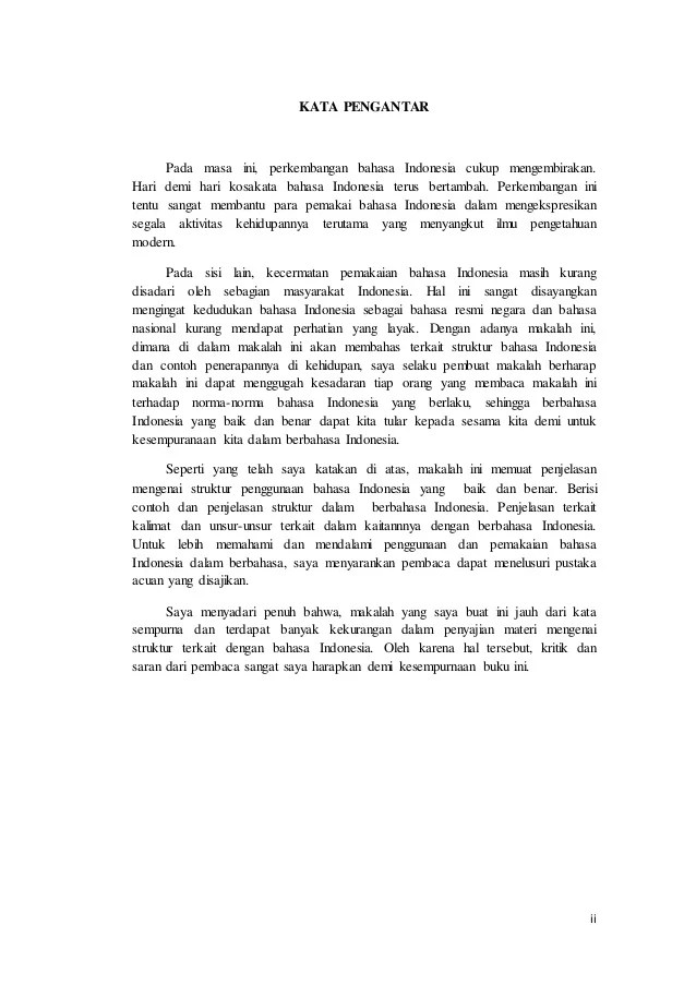 19 Contoh Makalah Sejarah Nama Indonesia