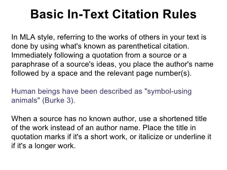 cite essay