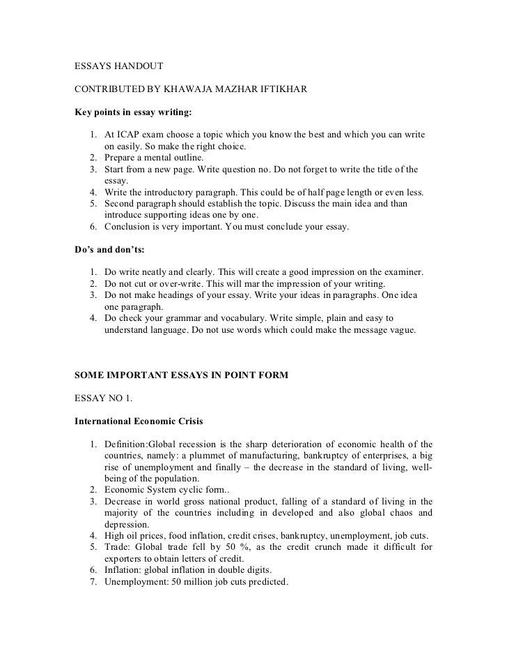 leews essay exam writing system save brochure using the name