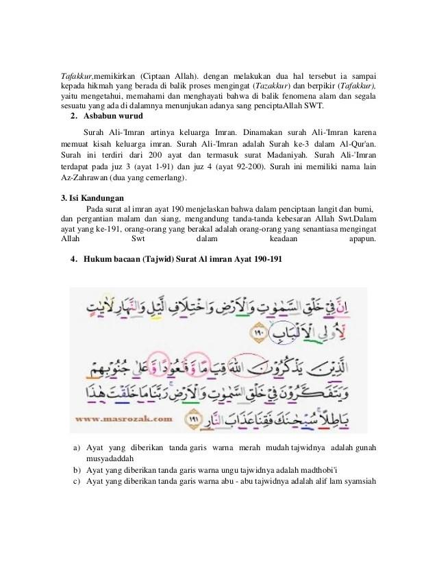 Kandungan Surah Al Imran Ayat 159 : kandungan, surah, imran, Surah, Imran