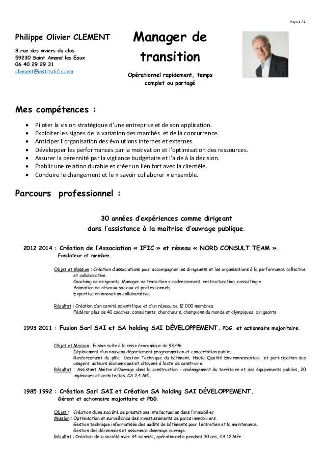 Philippe Olivier Clement Cv 041014 V5