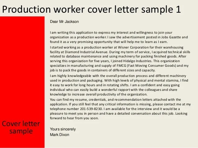 Line Worker Cover Letter
