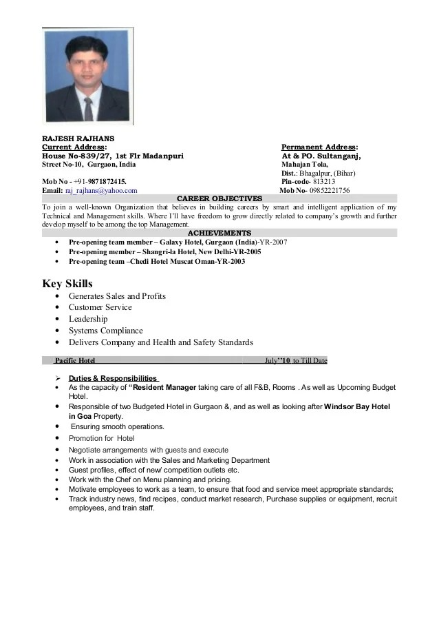 resume format for hospitality industry template