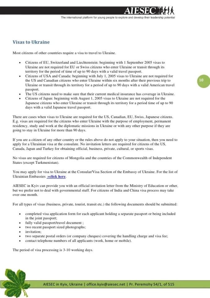 Invitation letter for tourist visa to ukraine newsinvitation visas to ukraine stopboris Gallery