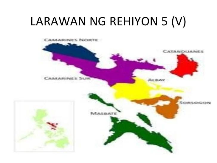 Mapa Ng Pilipinas Larawan