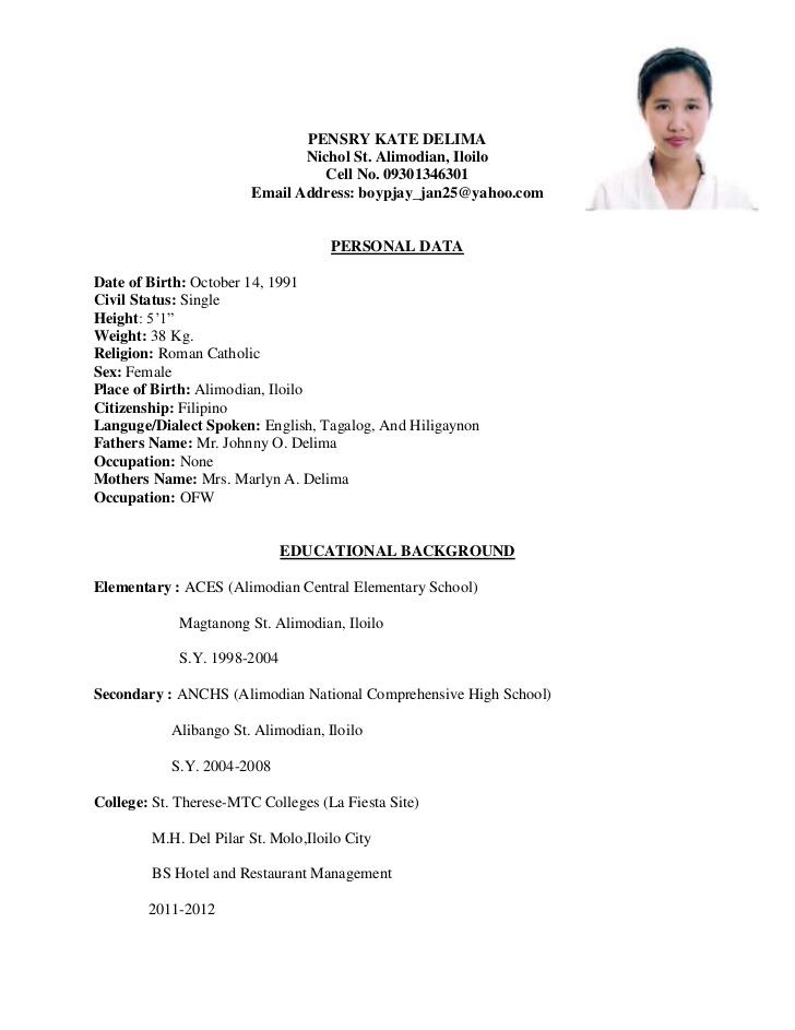 Sample Resume For Ojt Business Management Student - frizzigame