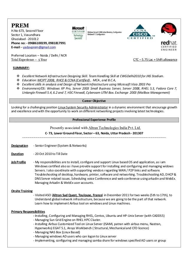server admin resume