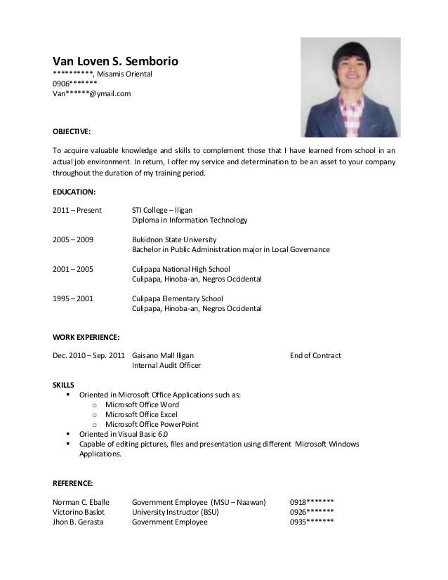 Public administration research paper pdf