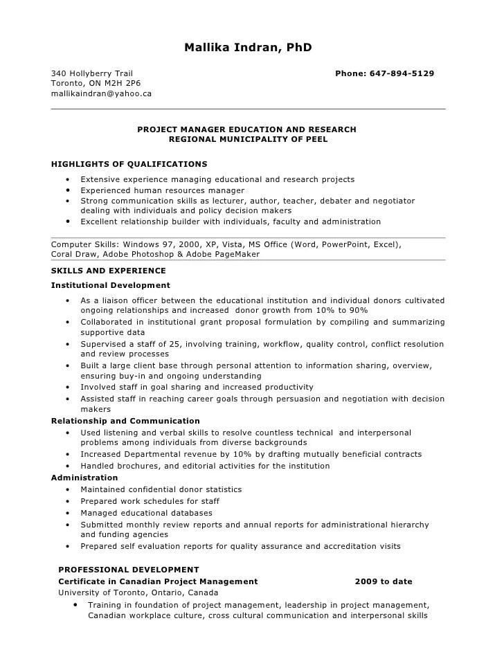 project management resume skills