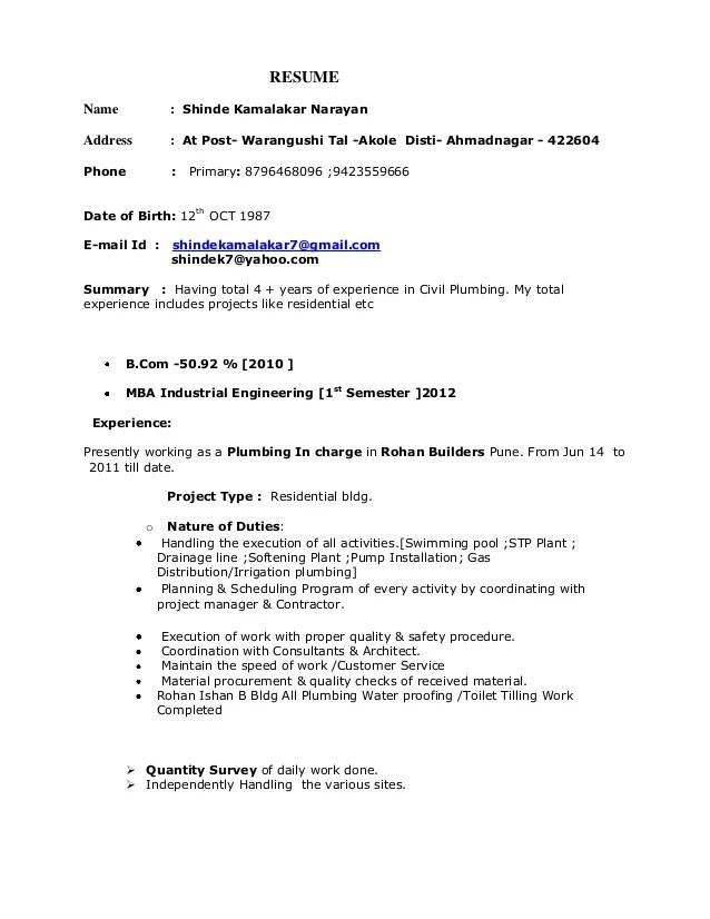 cv plumber resume resume kamalakar shinde plumbing resumename shinde