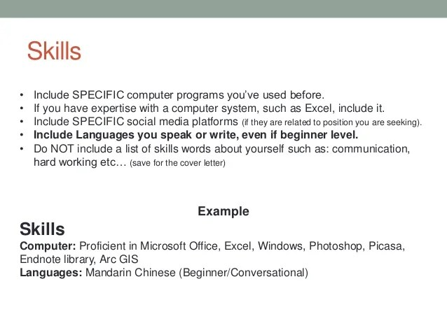 computer software skills resume examples computer skills resume
