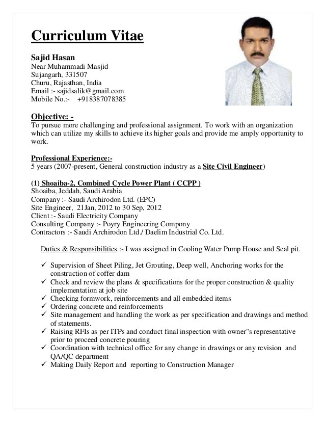 curriculum vitaesajid hasannear muhammadi masjidsujangarh 331507churu objective statement for engineering resume
