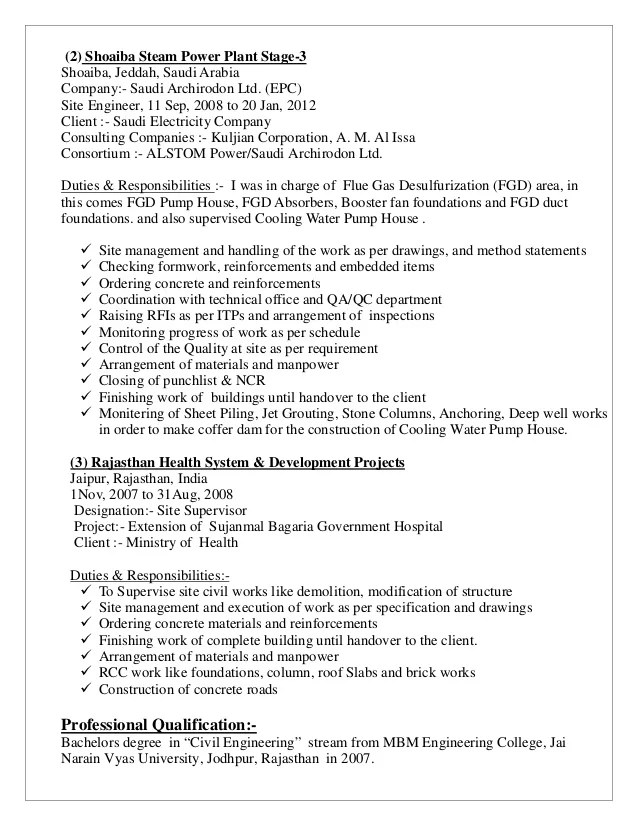 security guard cover letter company profile sample format example of
