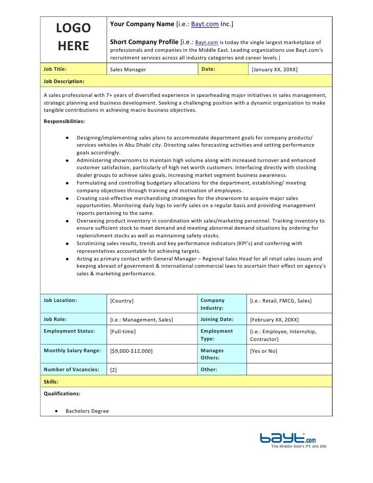 inside sales manager job description template