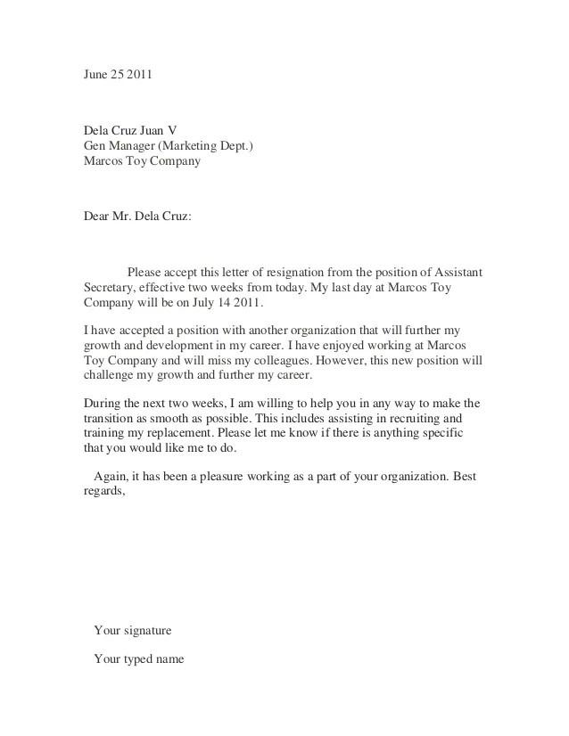 resignation letters sample geldof the president buys resume