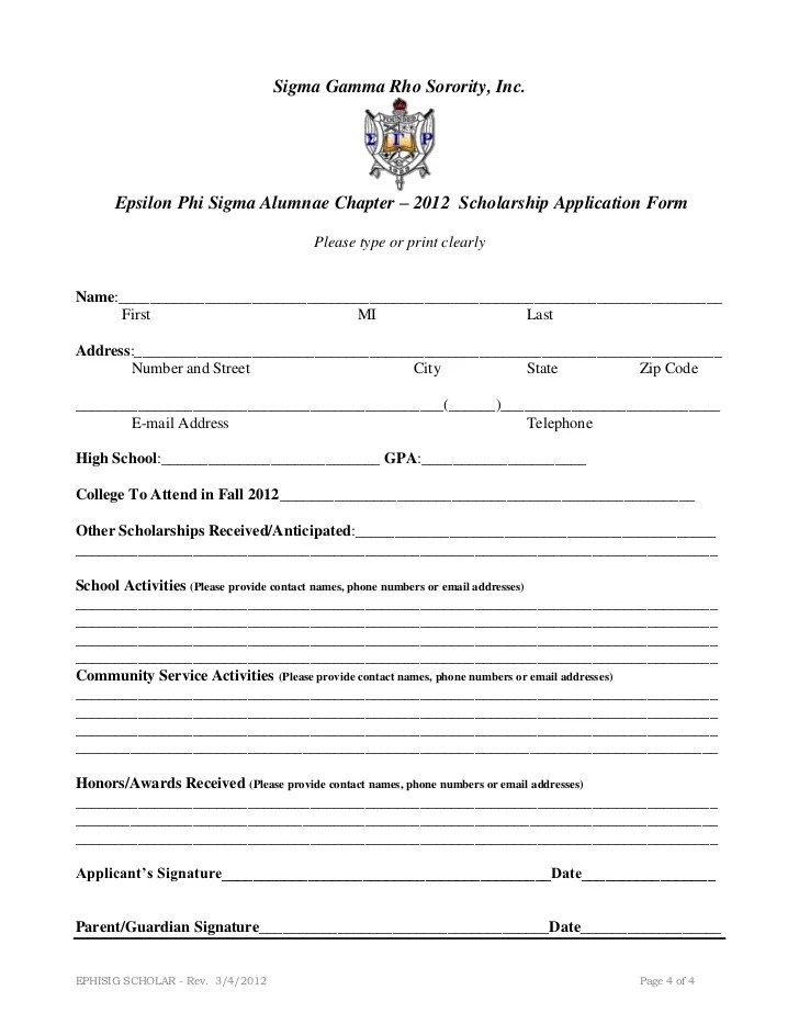 Applying for a scholarship..?