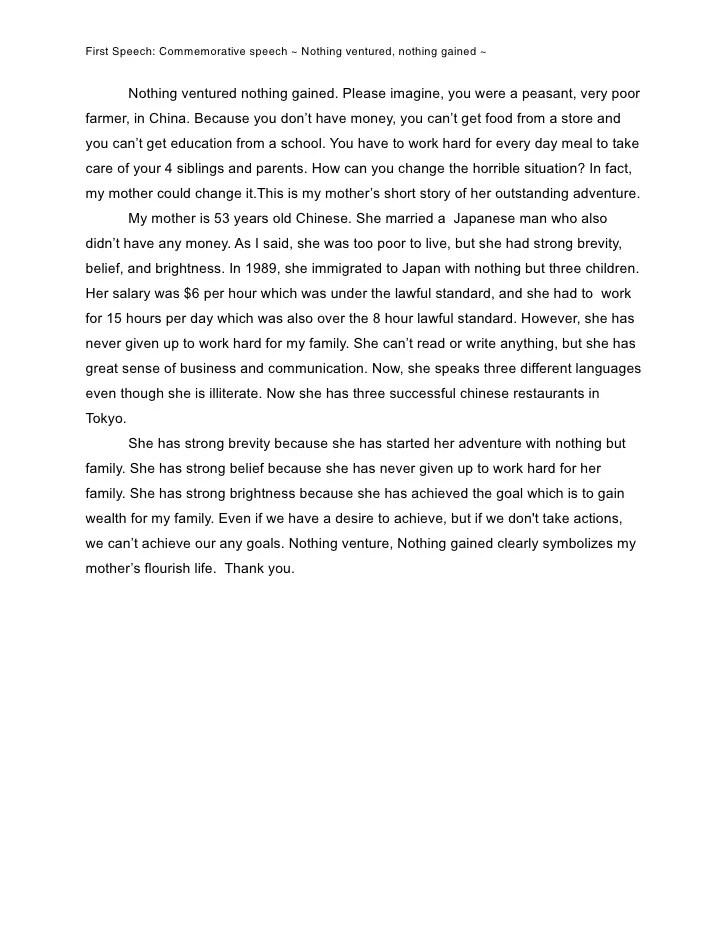 5 paragraph sample essay organizer dissertation proofreading sites – Commemorative Speech Examples