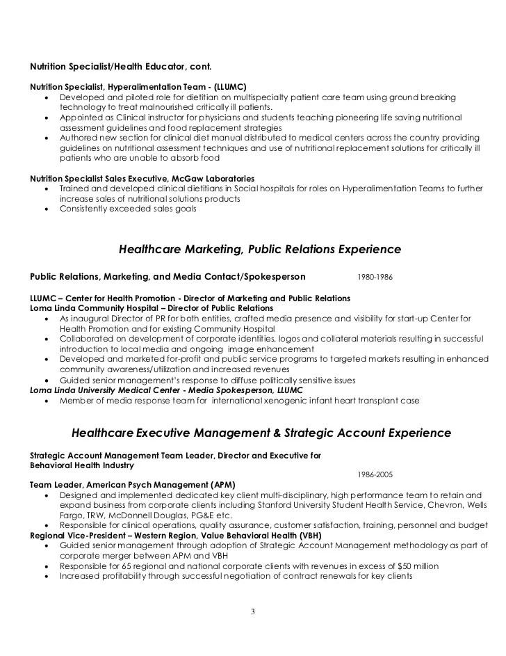 Recreation cover letter sample