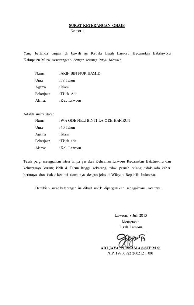 Contoh Surat Keterangan Cerai Kelurahan Kumpulan Contoh Surat Dan Soal Terlengkap