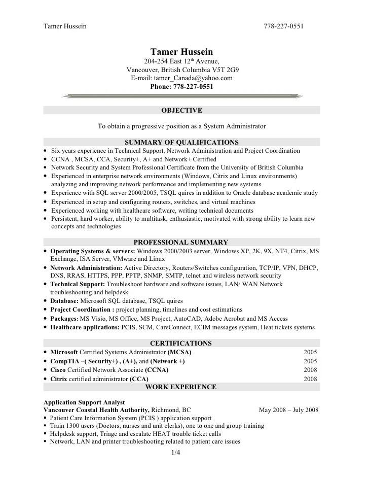 network system administrator resume