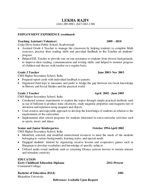 First Time Resumes. Resume First Time Resume Sample Resume First