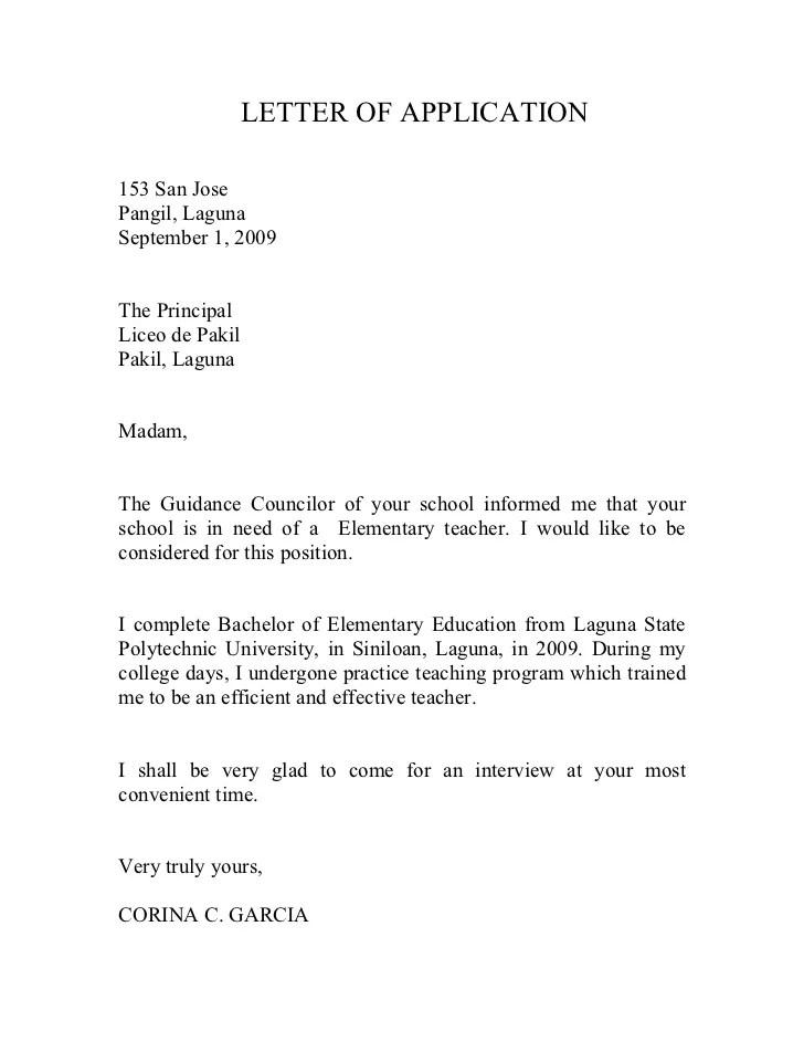 teachers application letter
