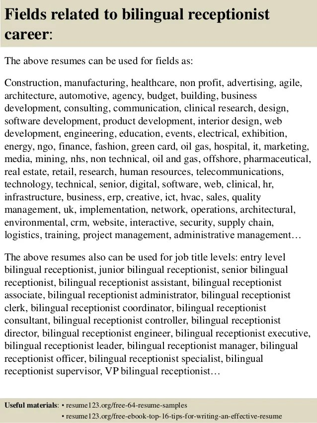 Bilingual in english and spanish resume