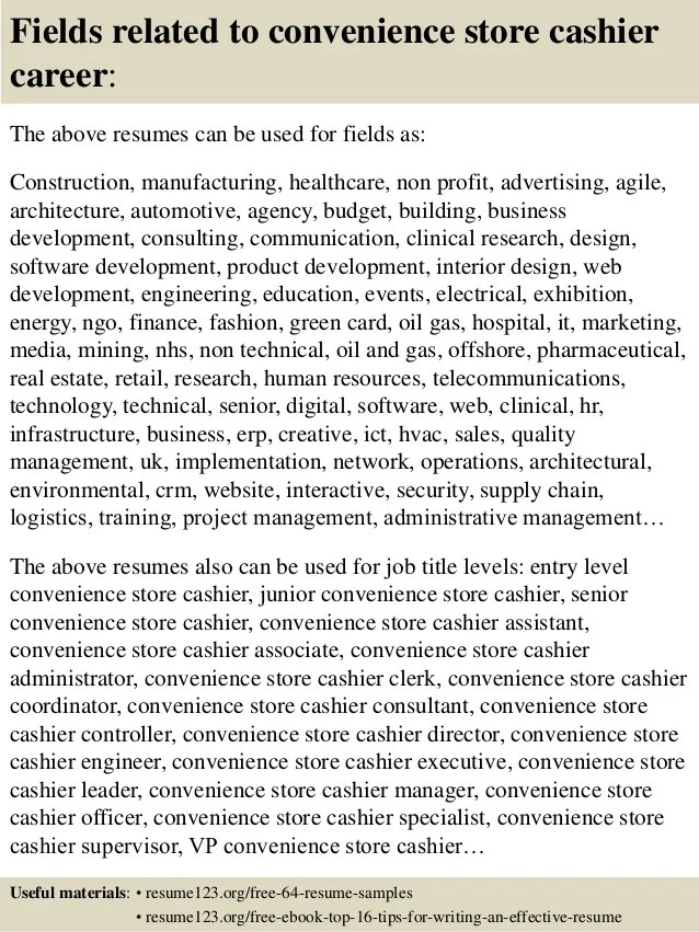 16 fields related to convenience store cashier grocery store