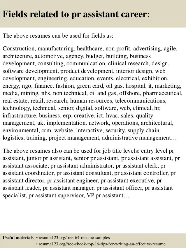 Public relations cover letter and sample