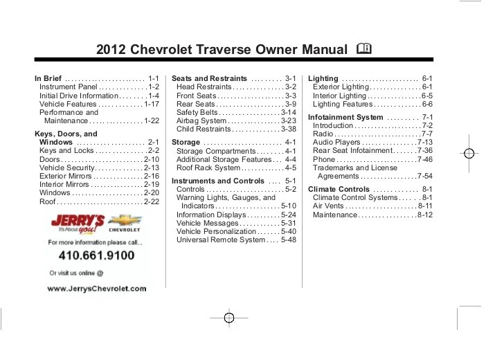 2012 Chevy Traverse Owners Manual