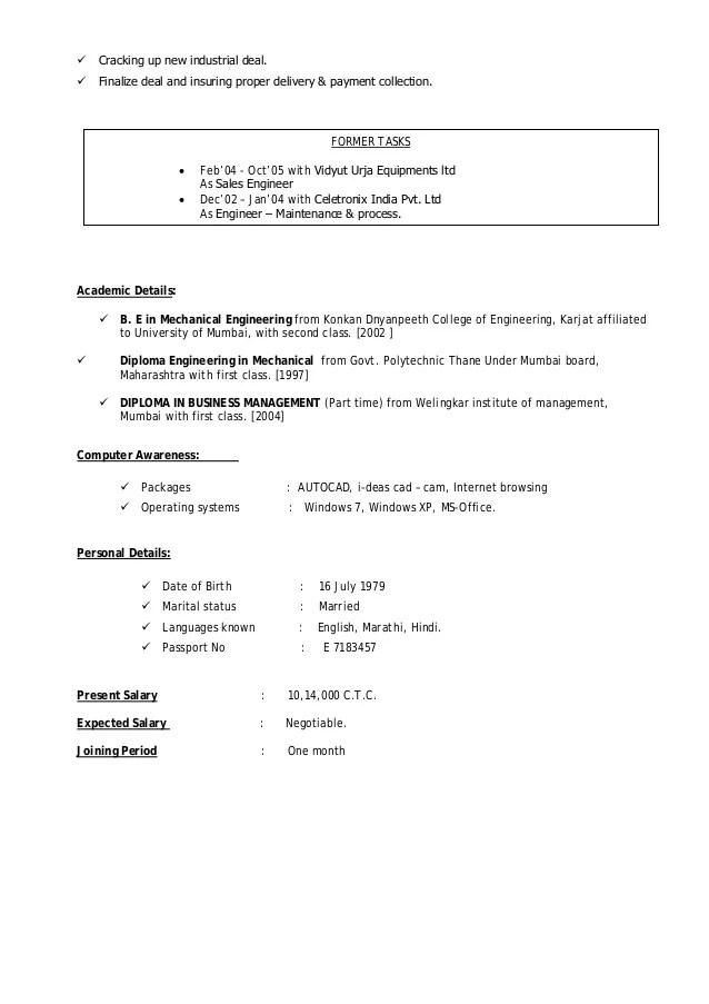 vishal shelke cv sales professional in building material amp constr