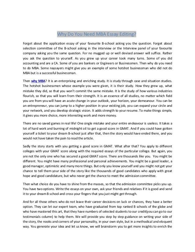 Buy admission essay