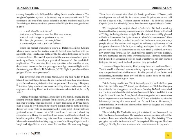 wings of fire book by apj abdul kalam pdf download