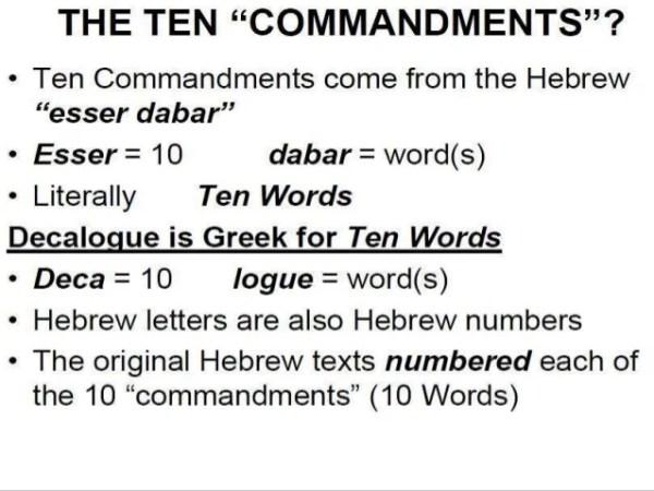 10 commandments 603 mitzvot # 39
